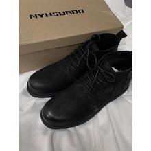 NYHpoUGOO男fu靴高帮潮流帅气牛皮靴子超软定制式百搭休闲鞋男