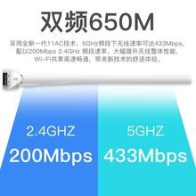 必联BpoLINK fu免驱动台式电脑wifi接收器650M双频笔记