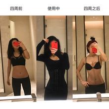 束腰绑po收女产后瘦rq腰塑身衣美体健身瘦身运动透气腰封