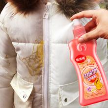 恒源祥羽绒服干洗剂免水洗po9用棉服衣ow油污清洗剂去渍清洁