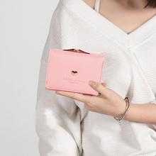 女生钱包短款心形时尚折叠
