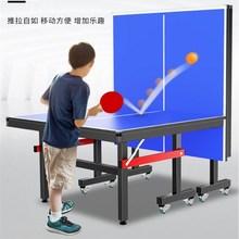 标准家po两用简易(小)ow球机迷你型中间网室外防水防晒