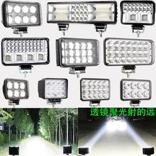 电动车摩托车灯超亮外置大灯12V48po15通用Liu车射灯三轮车灯