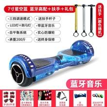 智能电po车双轮宝宝iu步车成年两轮成的学生8-12自平衡车
