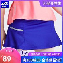 速迈2po20新式羽lh女式速干透气羽毛球裙裤时尚网球子