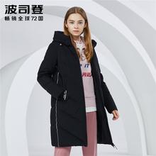 波司登po绒服女中长lh时尚韩款连帽冬天加厚外套潮B80142002