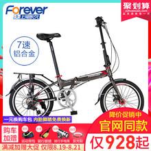 永久变po铝合金超轻lh女式学生成年迷你(小)单车Q7-1