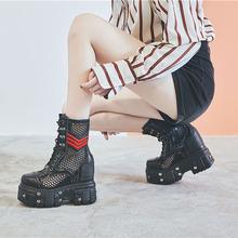 网红中筒靴2021pp6款短靴子an坡跟松糕内增高女靴超高跟12CM