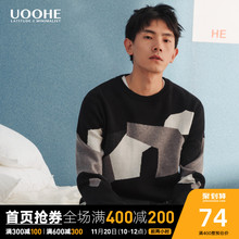 UOOppE针织衫男nj2019春秋季新式潮流个性打底上衣黑色圆领毛衣