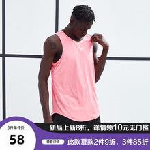 ZONppID 20nj式印花基础背心男宽松运动透气速干篮球坎肩训练服