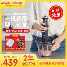 摩飞手pp多功能(小)型nj食机家用搅拌机料理棒