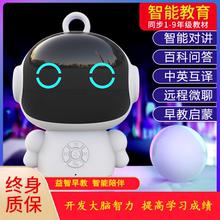 宝宝智pp机器的(小)度nj教机益智陪伴玩具语音的工对话高科技