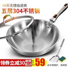 炒锅不粘锅30pp不锈钢少油nj能家用炒菜锅电磁炉燃气适用炒锅