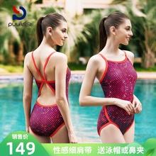 泳衣女性感显瘦遮肚小胸聚