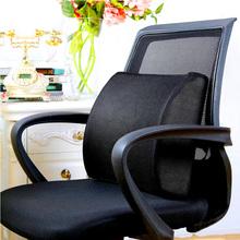 [ppnj]靠垫办公室腰靠座椅抱枕记