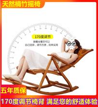 老的椅pp的老式孕妇nj季老的休闲乘凉午睡椅竹躺椅折叠椅竹子