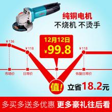 博大手pp轮家用磨光nj能220v手沙轮机工业级角磨机切割机(小)型
