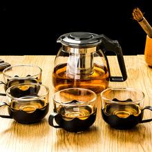 100ppML耐热泡nj璃花茶功夫红茶杯过滤冲茶器家用水壶茶具套装