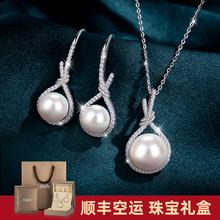 淡水珍pp项链妈妈式nj链纯银复古单颗吊坠饰品首饰套装三件套