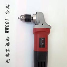 100pp磨机夹头角nj手电钻夹头适合100型角磨使用配钥匙包邮