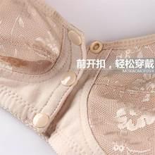 棉质大pp从前面扣的nj钢圈中老年的文胸前扣妈妈女薄背心式胸