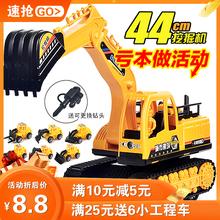 挖掘机pp卸车组合套nj仿真工程车玩具宝宝挖沙工具男孩沙滩车