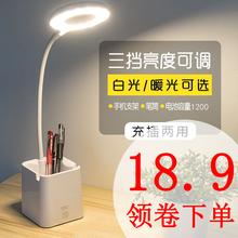护眼台pp书桌LEDnj读USB充电插电节能学生床头宿舍(小)台灯笔筒