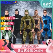 自由男pp暖防寒冬季njm分体深连湿式加厚装备橡胶水母衣
