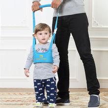 婴儿学步带宝宝透气儿童安