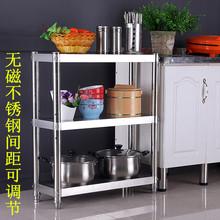 不锈钢pp25cm夹nj置物架落地厨房缝隙收纳架宽20墙角锅架
