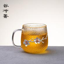 羽田手pp锤纹玻璃水nj便携绿茶杯花茶果汁杯带把办公室泡茶杯
