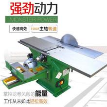 多功能pp刨平刨压刨zp锯方孔钻台刨台锯可升降台式锯