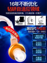 [pqjj]一秒正品助听器老人专用耳