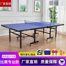 练习家pq折叠(小)号室jj叠式乒乓台球馆专用训练桌子