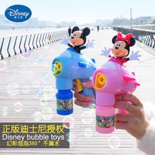 迪士尼pq红自动吹泡ch吹宝宝玩具海豚机全自动泡泡枪