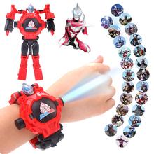 奥特曼pq罗变形宝宝ch表玩具学生投影卡通变身机器的男生男孩