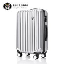 意大利pq华仕拉杆箱ro子母箱万向轮行李箱男旅行箱20登机箱