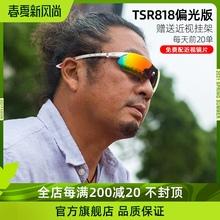 拓步防pq护目偏光骑wg户外运动防风自行车眼镜带近视架