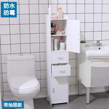 浴室夹pq边柜置物架ll卫生间马桶垃圾桶柜 纸巾收纳柜 厕所