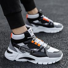 [pqzpz]春季高帮男鞋子网面透气老爹鞋男i
