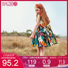 女童裙pr2020新gm童连衣裙女大童洋气童装公主裙沙滩裙夏装
