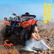 250CCpr2全时四驱di斗沙滩车四轮越野摩托车山地农用车带货箱