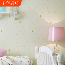 星星月亮儿童房间壁纸无纺pr9无甲醛男di室卡通公主环保墙纸