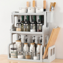 多功能pr用厨房用品ch调料置物架多层橱柜刀筷勺储物收纳神器