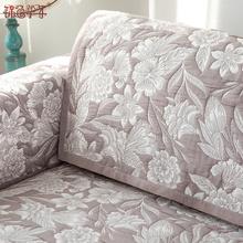 四季通用布艺沙发垫套美式简约棉质提pr14双面可ch垫罩定制