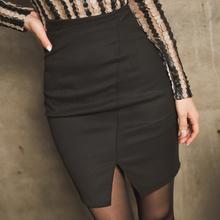 修身半pr裙女202ch韩款紧身高腰黑色短裙性感开叉一步裙包裙女
