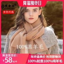 100pr羊毛围巾女ch冬季韩款百搭时尚纯色长式加厚保暖外搭围脖