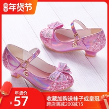 女童单pr高跟皮鞋爱ch亮片粉公主鞋舞蹈演出童鞋(小)中童水晶鞋