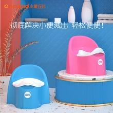(小)象丘pr坐便器男女ch桶专用(小)孩厕所尿桶(小)便盆训练