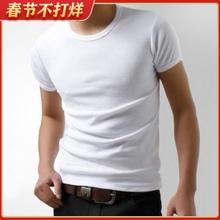 男士韩pr健身T恤男ch短袖圆领大码体恤纯棉白色半袖打底衣服